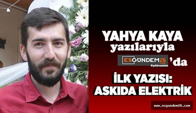 ASKIDA ELEKTRİK