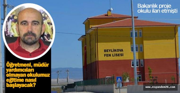BEYLİKOVA FEN LİSESİ'NDE ÖĞRETMEN SIKINTISI