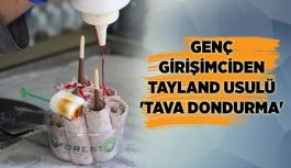 Genç girişimciden Tayland usulü 'Tava dondurma'