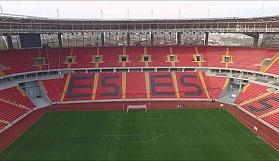Elazığ maçı bilet fiyatları açıklandı