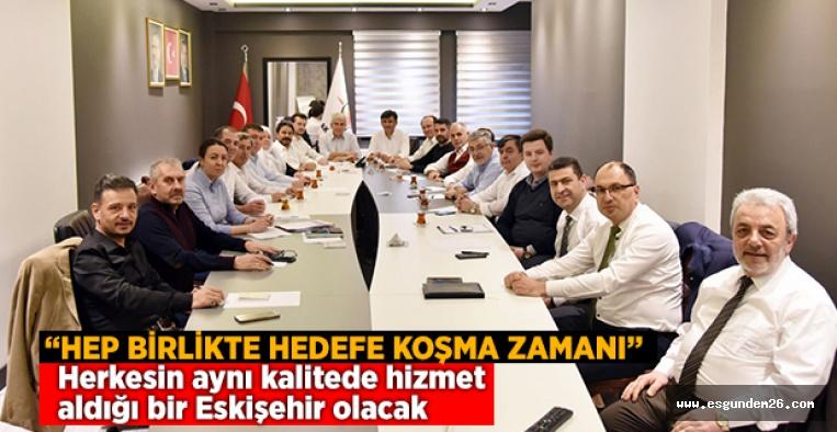"""""""BİZİM HAYALİMİZ VAR BU ŞEHİR İÇİN"""""""