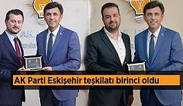 AK Parti Eskişehir teşkilatı birinci oldu