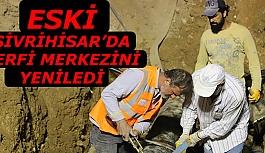 ESKİ'DEN SİVRİHİSAR'A YENİ TERFİ MERKEZİ